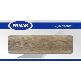 Плинтус Wimar (Вимар), ПВХ, с кабель-каналом 819 Дуб летний, 58 мм.
