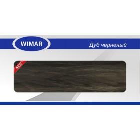 Плинтус Вимар (Wimar), напольный, с кабель каналом, 827 Дуб черненый, 68мм.