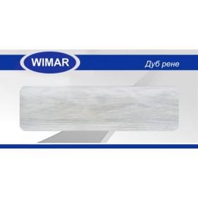 Плинтус Вимар (Wimar), напольный, с кабель каналом, 801 Дуб рене, 68мм.
