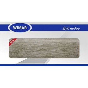 Плинтус Wimar (Вимар), ПВХ, с кабель-каналом 832 Дуб верде, 58 мм.