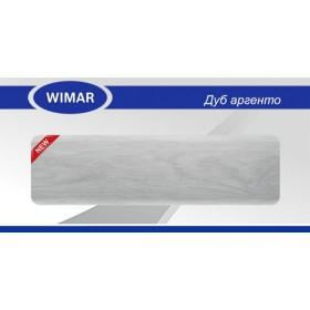 Плинтус Wimar (Вимар), ПВХ, с кабель-каналом 831 Дуб аргенто, 58 мм.