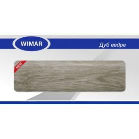 Плинтус Вимар - Wimar, с кабель каналом, 832 Дуб верде, 86мм.