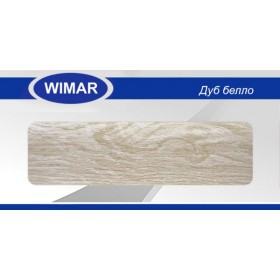 Плинтус Вимар - Wimar, с кабель каналом, 826 Дуб белло, 86мм.